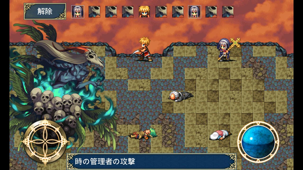 RPG 白銀ノルニール - KEMCO - androidアプリスクリーンショット2