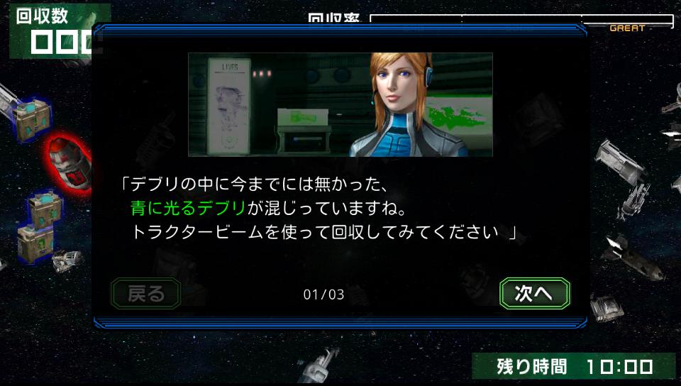 androidアプリ ダークメナス攻略スクリーンショット1