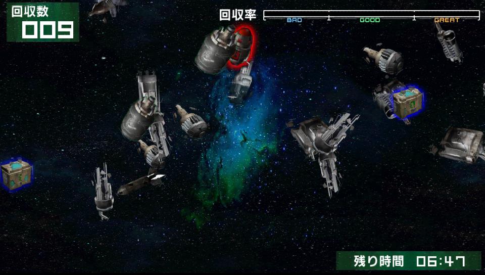 ダークメナス androidアプリスクリーンショット2