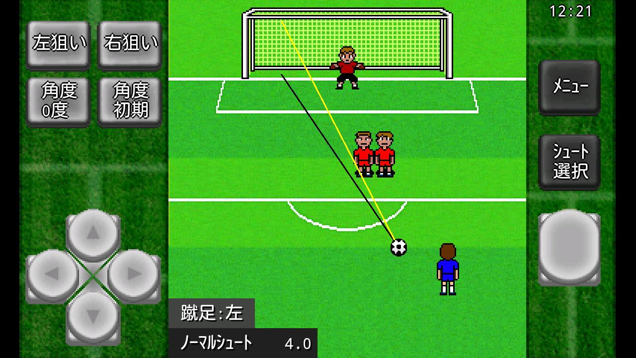 がちんこサッカー androidアプリスクリーンショット2