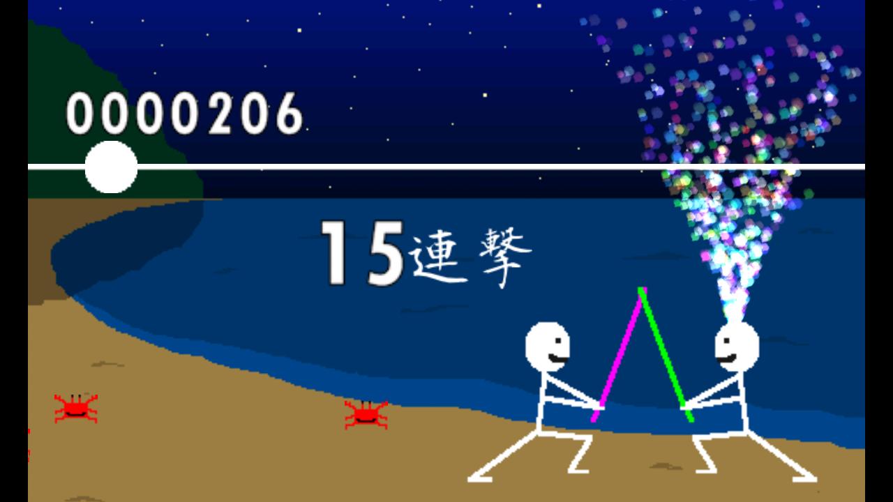 androidアプリ 連撃攻略スクリーンショット4