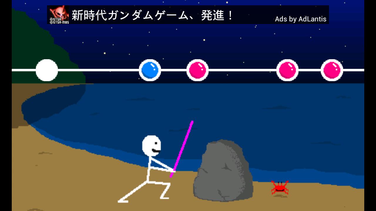 連撃 androidアプリスクリーンショット1
