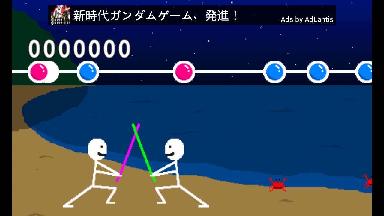連撃 androidアプリスクリーンショット2