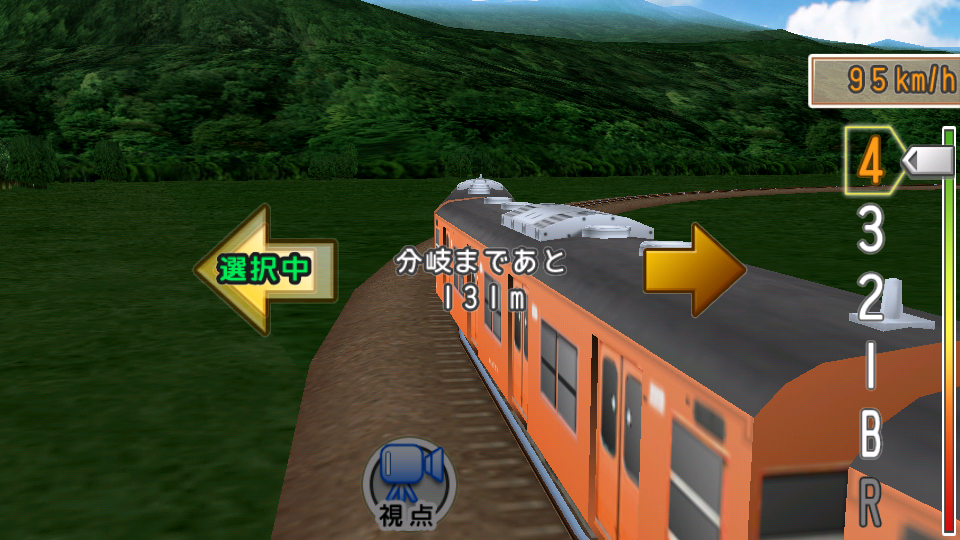 androidアプリ リアル鉄道アプリ~鉄道パーク攻略スクリーンショット2