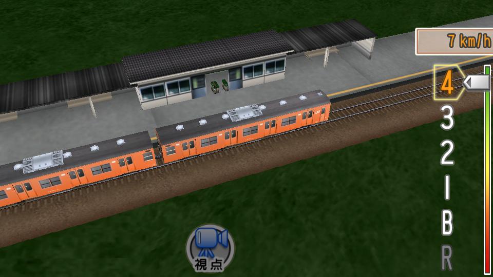 リアル鉄道アプリ~鉄道パーク androidアプリスクリーンショット1