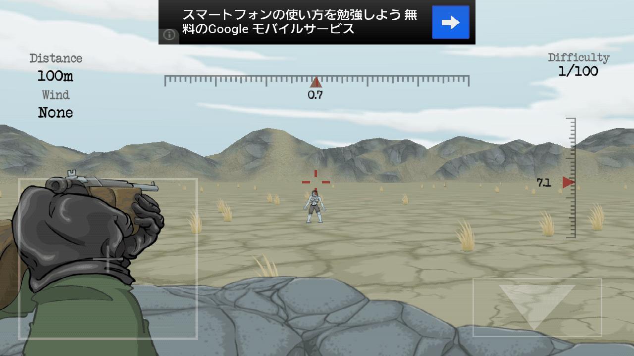 androidアプリ ゾンビ猟師攻略スクリーンショット1