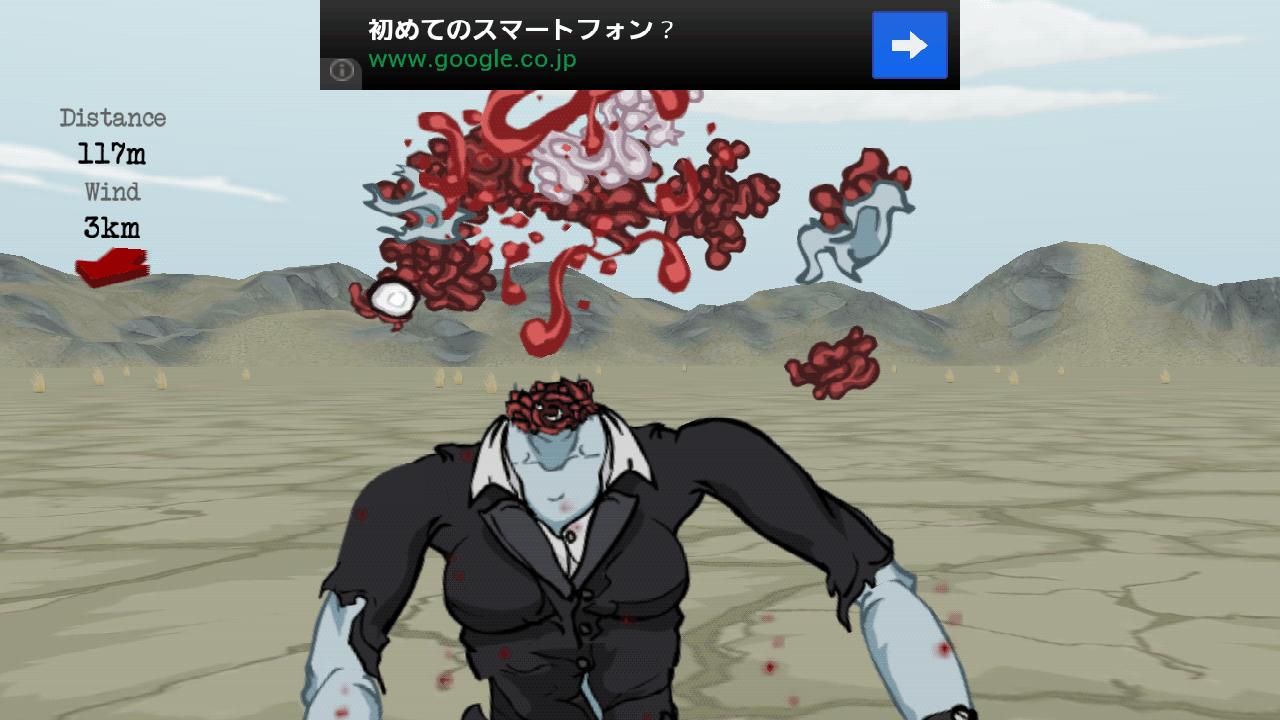 ゾンビ猟師 androidアプリスクリーンショット2