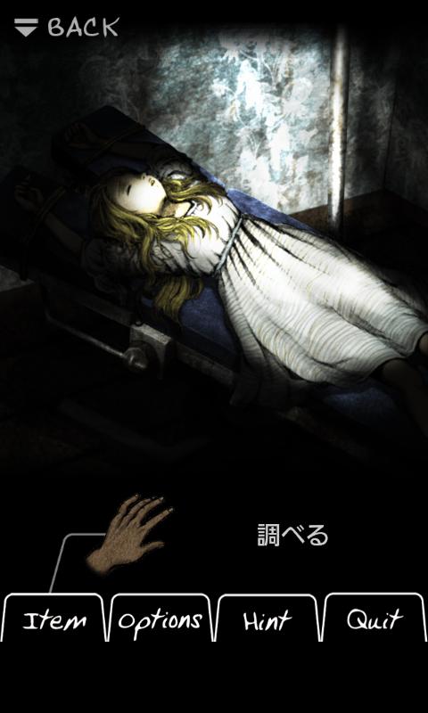 猟奇脱出ゲーム Murder Room androidアプリスクリーンショット1