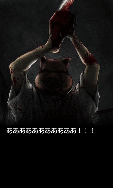 猟奇脱出ゲーム Murder Room androidアプリスクリーンショット2