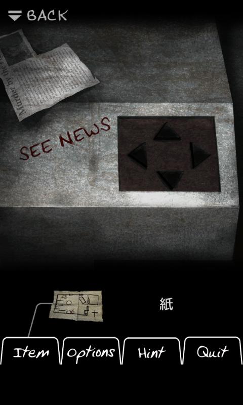 猟奇脱出ゲーム Murder Room androidアプリスクリーンショット3