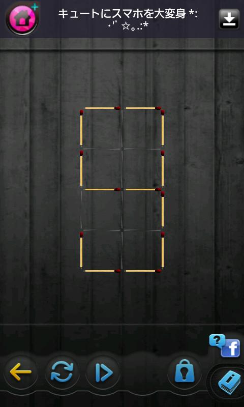 マッチパズル androidアプリスクリーンショット1