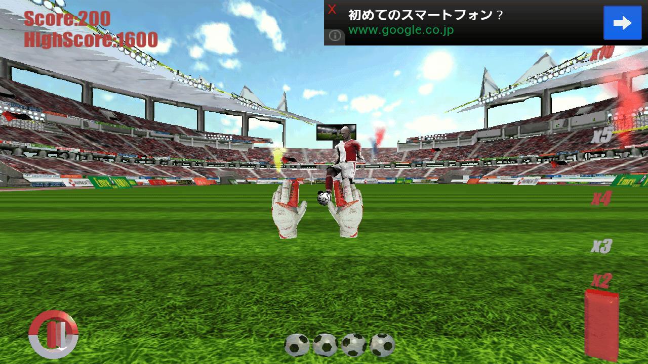 androidアプリ 3Dゴールキーパ攻略スクリーンショット1