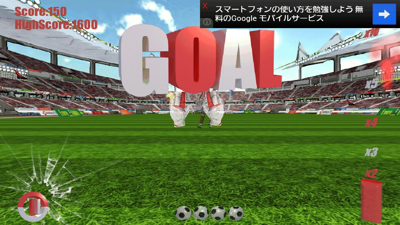 androidアプリ 3Dゴールキーパ攻略スクリーンショット3