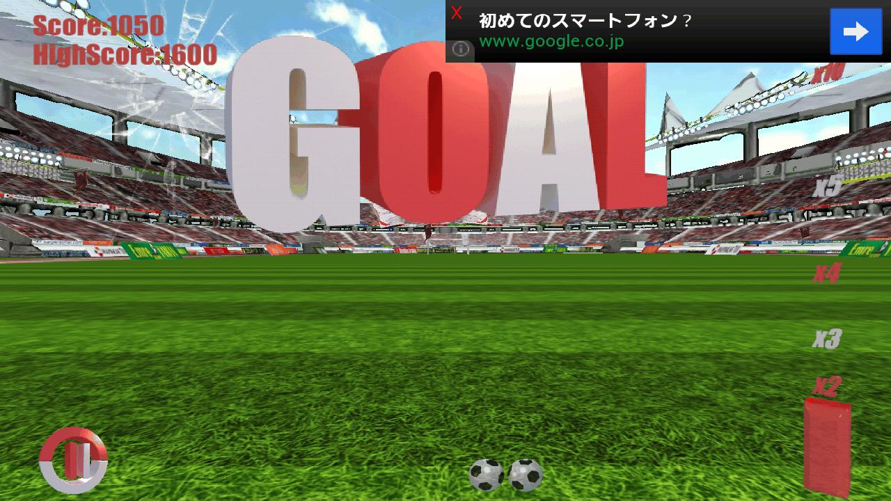 androidアプリ 3Dゴールキーパ攻略スクリーンショット4