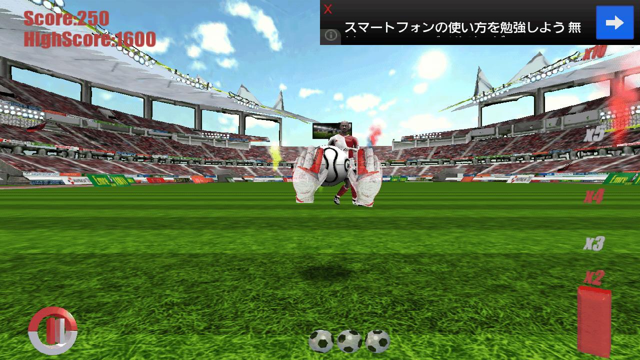3Dゴールキーパ androidアプリスクリーンショット1