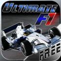 F1 アルティメイト フリー