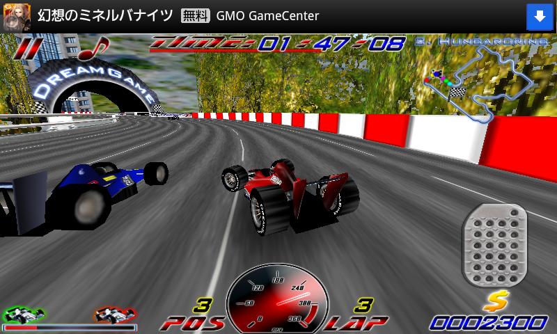 F1 アルティメイト フリー androidアプリスクリーンショット1