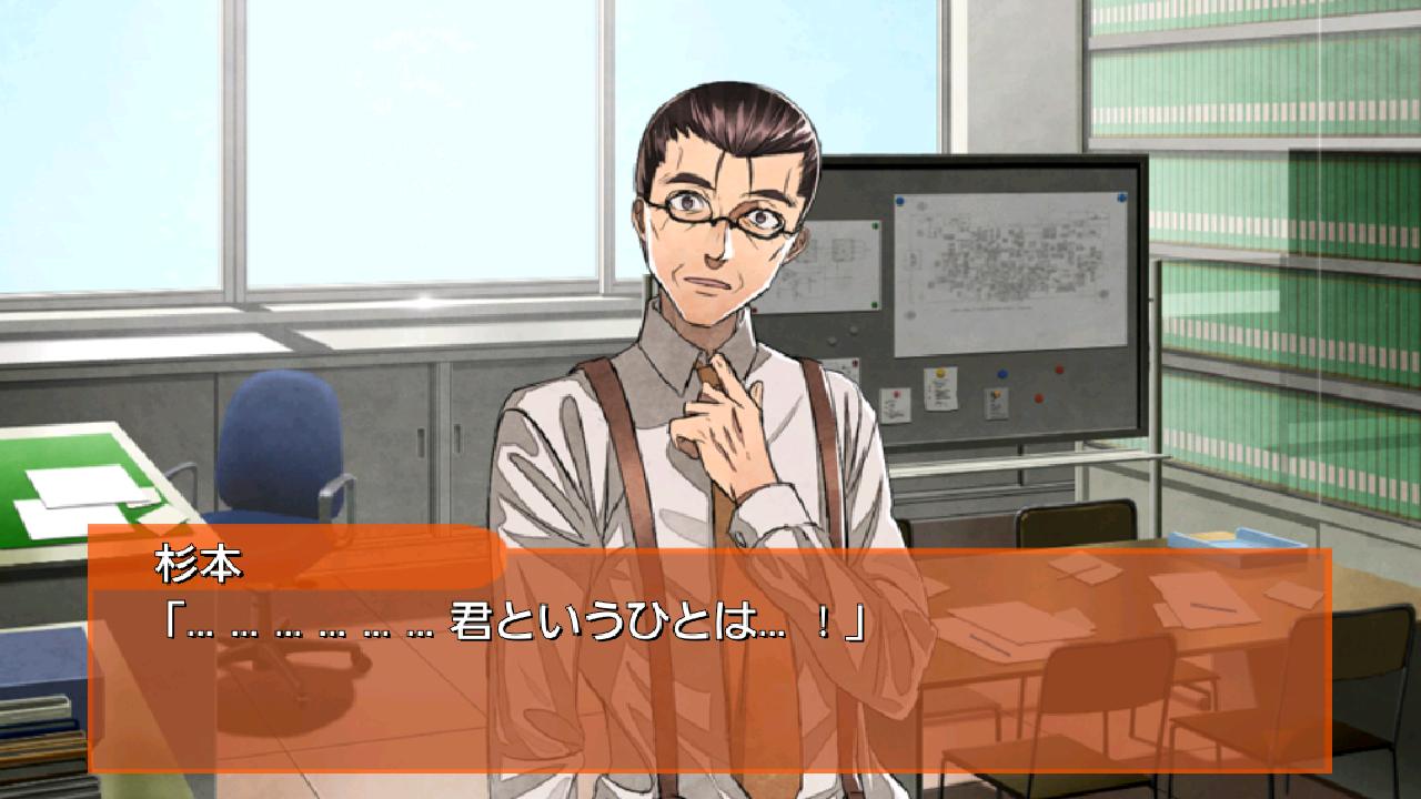 制服の王子様(オジサマ) androidアプリスクリーンショット1