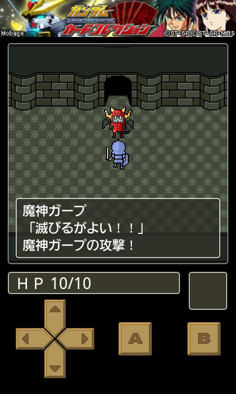 脱出キングダム androidアプリスクリーンショット1