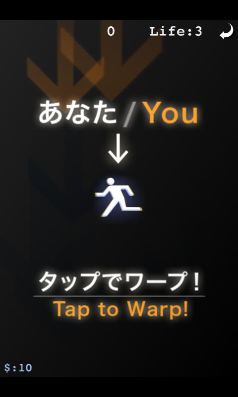 androidアプリ Mr.WARP攻略スクリーンショット2