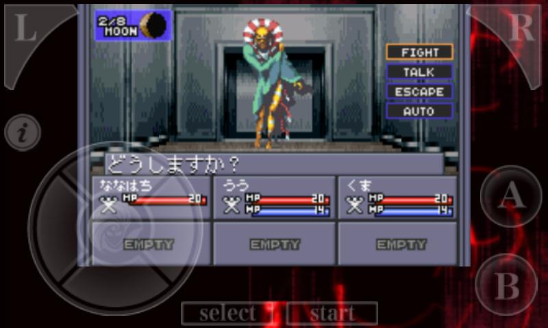 真・女神転生 androidアプリスクリーンショット1