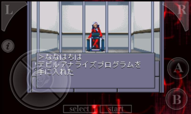 真・女神転生 androidアプリスクリーンショット3