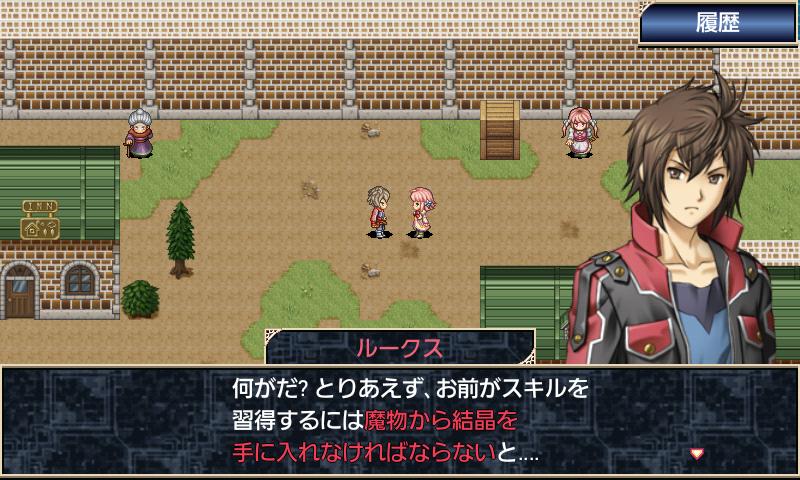 androidアプリ RPG 無限のデュナミス - KEMCO攻略スクリーンショット2