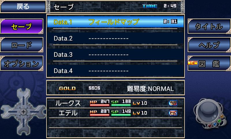 androidアプリ RPG 無限のデュナミス - KEMCO攻略スクリーンショット4