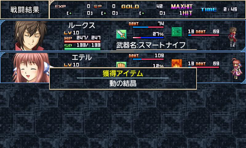androidアプリ RPG 無限のデュナミス - KEMCO攻略スクリーンショット7