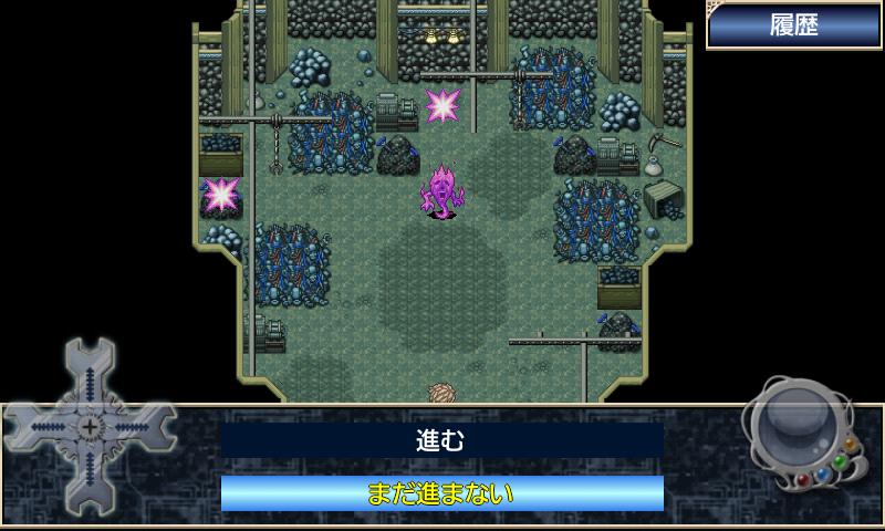 androidアプリ RPG 無限のデュナミス - KEMCO攻略スクリーンショット8