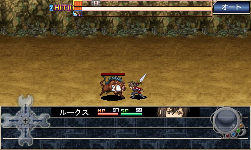 RPG 無限のデュナミス - KEMCO androidアプリスクリーンショット1