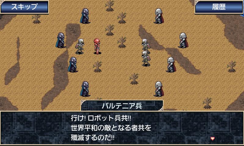 RPG 無限のデュナミス - KEMCO androidアプリスクリーンショット2