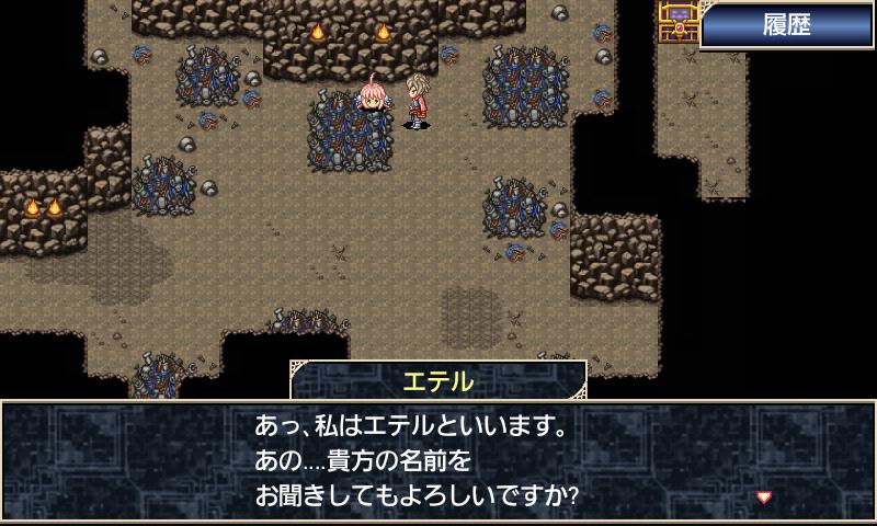 RPG 無限のデュナミス - KEMCO androidアプリスクリーンショット3