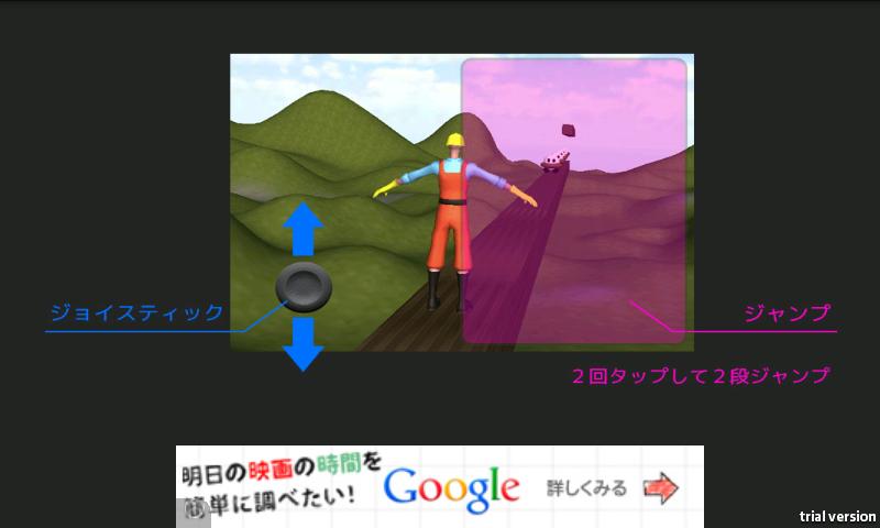 androidアプリ 無敵のキヨサキ攻略スクリーンショット1