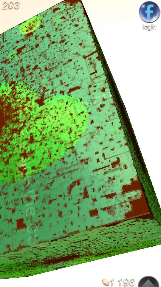 キュリオシティ androidアプリスクリーンショット1