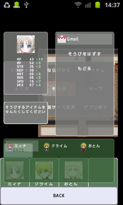ドットホーム2 androidアプリスクリーンショット2