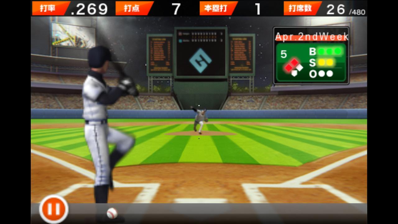 目指せ!三冠王 androidアプリスクリーンショット1