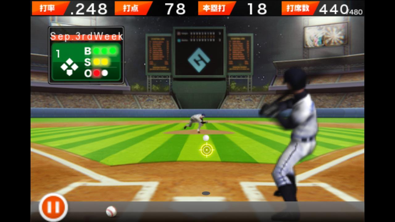 目指せ!三冠王 androidアプリスクリーンショット2