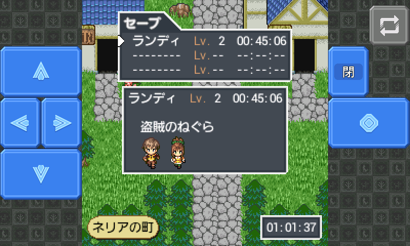 androidアプリ 勇者の剣と魔王の冠攻略スクリーンショット6