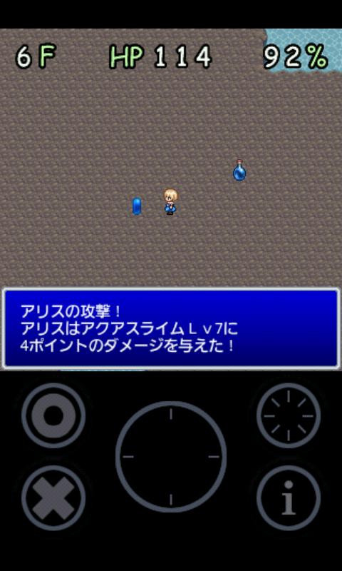 アリスと不思議な迷宮 androidアプリスクリーンショット1