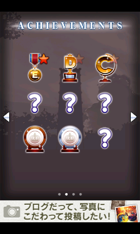 androidアプリ プリズンタワー攻略スクリーンショット5