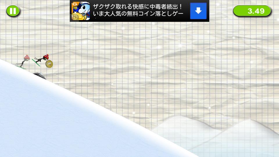 androidアプリ スティックマン・スキーレーサー(フリー)攻略スクリーンショット1