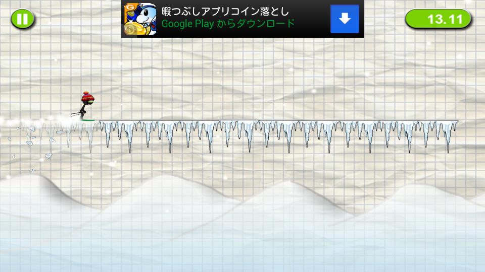 androidアプリ スティックマン・スキーレーサー(フリー)攻略スクリーンショット3