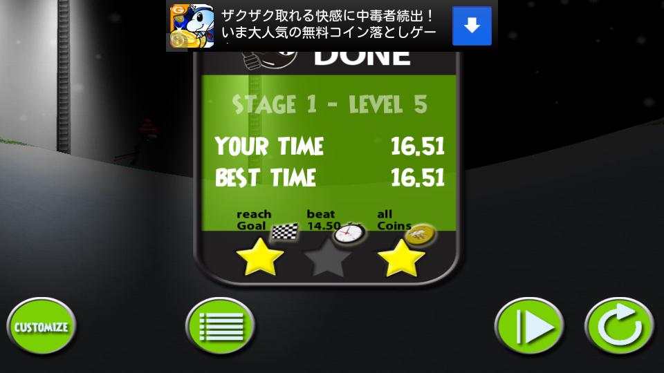 androidアプリ スティックマン・スキーレーサー(フリー)攻略スクリーンショット4