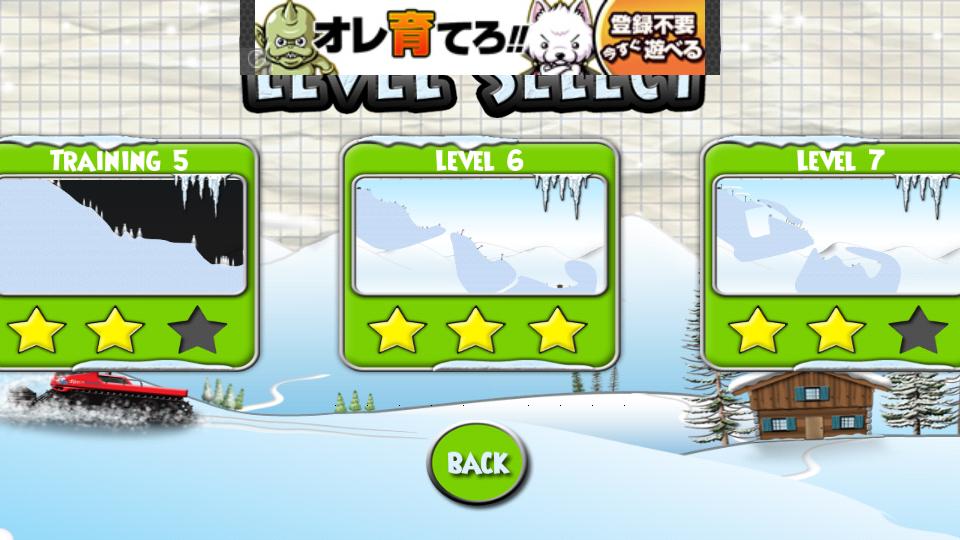 androidアプリ スティックマン・スキーレーサー(フリー)攻略スクリーンショット5