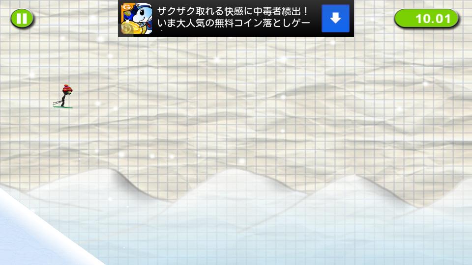 スティックマン・スキーレーサー(フリー) androidアプリスクリーンショット1