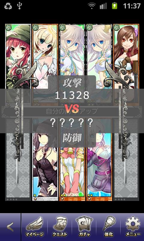 ファルキューレの紋章 androidアプリスクリーンショット1