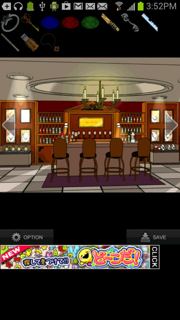 脱出ゲーム: スターサファイア androidアプリスクリーンショット1