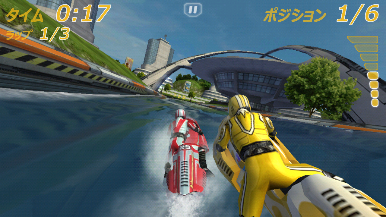 Riptide GP androidアプリスクリーンショット1