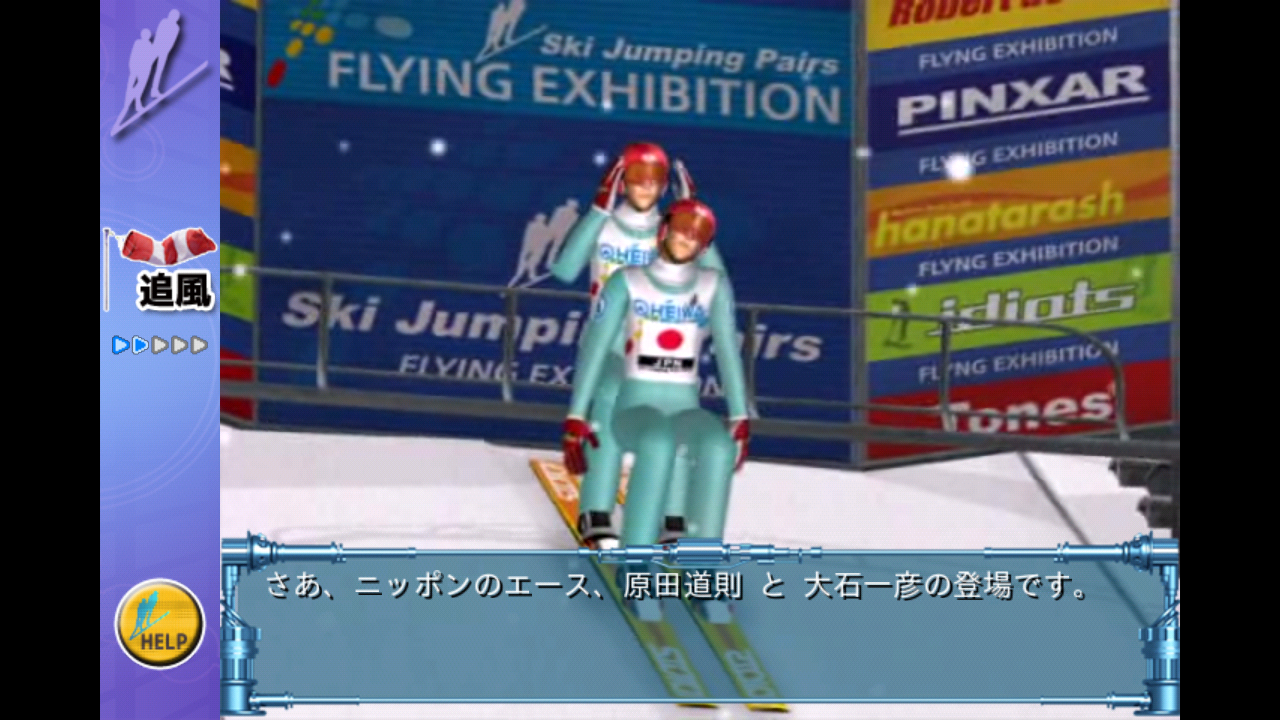 androidアプリ スキージャンプペア2EX TheGame攻略スクリーンショット2